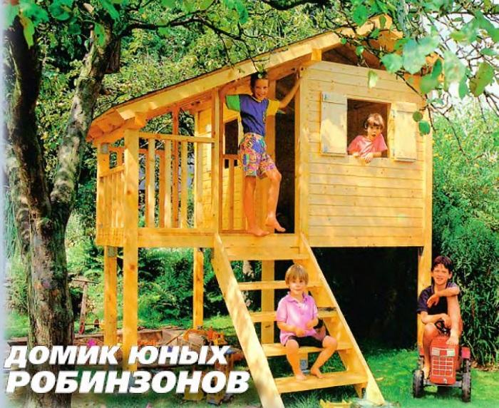 Как сделать домики для детей своими руками из дерева